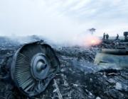 Разведка США заявила об уничтожении Boeing ракетой класса «земля-воздух»