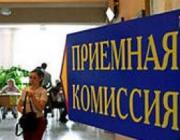 В Беларуси объявлен дополнительный набор в вузы на остродефицитные специальности