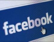 Отказавшись от Facebook, человек сэкономит минимум 17 минут в день