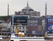 Турция хочет в зону свободной торговли с ТС