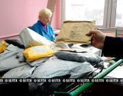 Норма беспошлинного ввоза товаров для личного пользования в посылках увеличивается в Беларуси до 200 евро