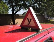 «Автошколам невыгодно хорошо учить курсантов!»: ответственные за подготовку водителей рассказали, почему выпускники не умеют ездить