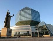 МЧС РБ эвакуировало 320 человек из Нацбиблиотеки из-за микроволновки