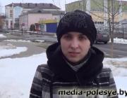 Болонский процесс? «Это когда диплом белорусских вузов признают за рубежом…»