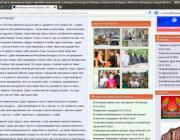 Пять лет подряд редактор мозырской районки перепечатывает один и тот же текст-поздравление с Днем независимости