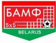 Завершились матчи 21-го тура чемпионата Беларуси по мини-футболу (высшая лига)