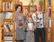 Фотоконкурс «Папа, мама, я – читающая семья». Участвуйте и побеждайте!