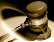 Решение суда – не в пользу активиста независимого профсоюза РУПП «Гранит»