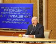 Лукашенко: беженцам в Беларуси помогают, но создавать исключительные условия для них нельзя