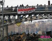 Дни скорби в Киеве. Эксклюзивные фото