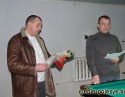 Победителем открытого турнира Лунинецкого района по бильярду стал минчанин