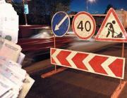 В Беларуси возродят дорожный фонд