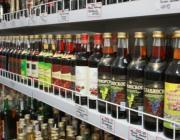 С 1 июля в Пинске продажа дешёвого спиртного после 22.00 будет запрещена