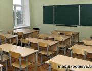 В Столинском районе станет больше на одну школу
