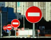 Движение по ул.Советской 14 декабря будет частично перекрыто