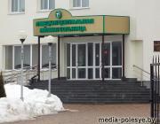 Уволен с должности главный врач Лунинецкой центральной больницы