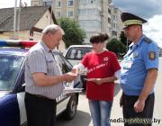 Волонтёры Красного Креста призывают водителей ездить внимательно: на дорогах - дети