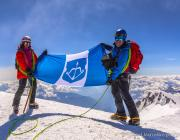 Семья из Бреста подняла флаг города на вершину Монблан