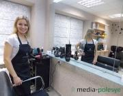 Новая парикмахерская «Южена» в Лунинце: всё для настроения!