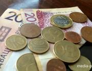 В Беларуси с 1 января повышают базовую величину