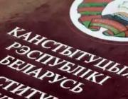 """Юрист: """"Декрет """"о тунеядцах"""" нарушает минимум 5 статей Конституции"""""""