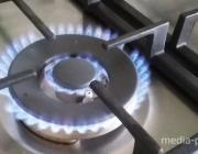 Для населения с 1 января подорожают природный и сжиженный газ. По каким тарифам будем платить