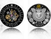 В Беларуси выпустили новые памятные монеты. Одна из них посвящена году Свиньи