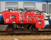 Граффитисты добрались до поездов