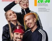В Пинск приедут бывшие участники и создатели группы «Quest Pistols»
