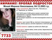 В Пинском районе пропала 15-летняя девушка