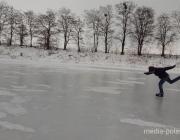 На лёд ни ногой