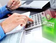 Какими будут ставки единого налога для деятельности без регистрации ИП