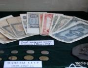 Выставка денежных знаков открылась в Пинске