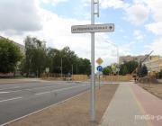 Дождались! Открывается движение на одной из главных улиц Пинска