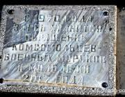 Послание потомкам из прошлого века озвучат в Пинске