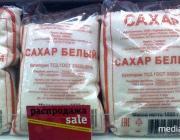 В Пинском АЛМИ подешевел сахар