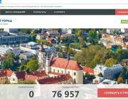 Теперь на пинские службы ЖКХ можно пожаловаться на специальном интернет-портале