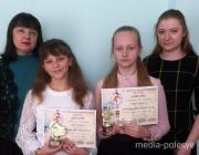 Мастерство лунинецких баянистов и цимбалистов оценили на областном конкурсе