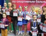 Шоу-дуэты «Мириданса» блестяще выступили на Чемпионате и Первенстве страны