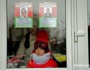 В областной Совет депутатов коммунисты от Пинска не прошли