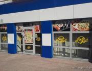 «Pizza Roll» торжественно откроется в Столине 1 октября