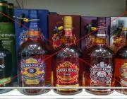 В ближайшее воскресенье в Пинске ограничат продажу алкоголя
