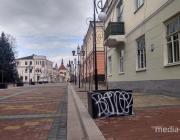 На пинской пешеходке совершён акт вандализма