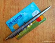 2 тысячи долларов украли с банковской карты жителя Пинского района