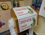 В Столине дети попросили у Деда Мороза снега