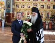 Посол Российской Федерации в Беларуси Михаил Бабич посетил Пинск