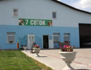 В магазине «7 соток» - поступление польских семян! Успейте купить!