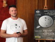 Роман Подоляко: «Андрусь Горват дал нам карт-бланш…»