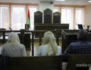Вердикт суда: директор пинской школы виновен в причинении телесных повреждений школьникам