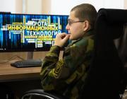 В Беларуси появилась первая ИТ-рота. При наборе был конкурс